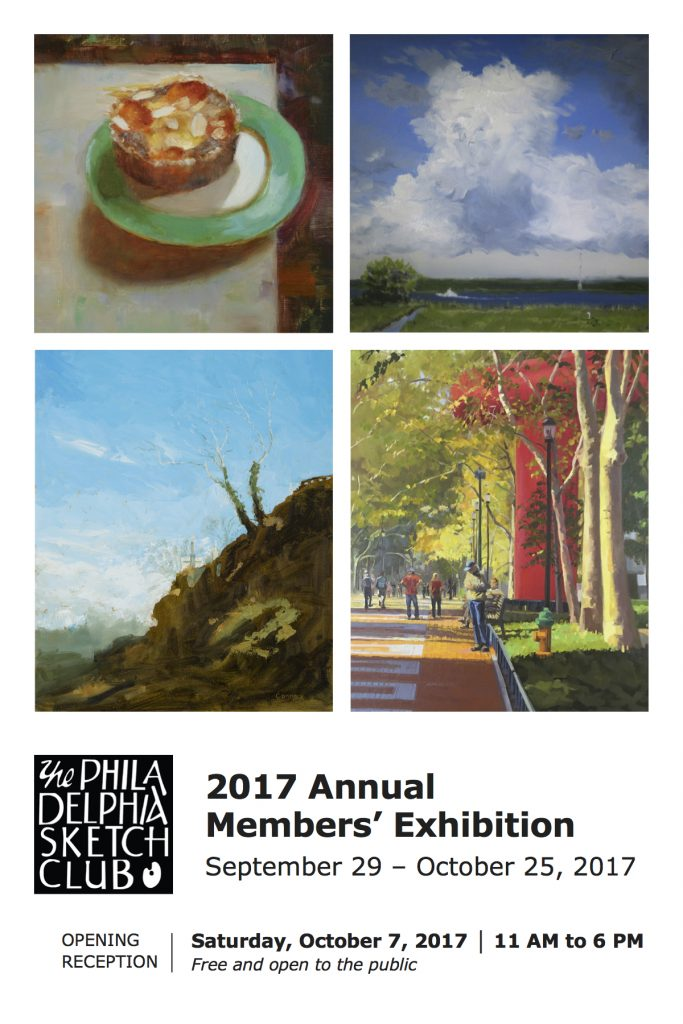 2017 Annual Members' Exhibition